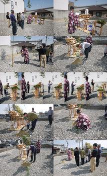 築港の家地鎮祭写真.jpg