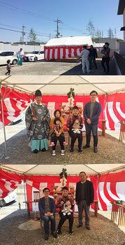 SOUZAKA_JICHIN.jpg