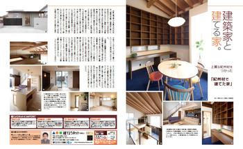 shimamurakiji.jpg