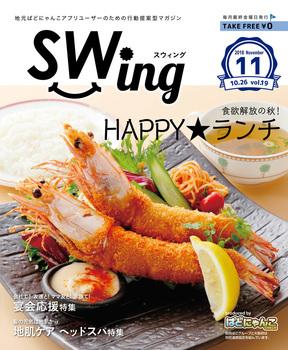sw019_hyoshi.jpg